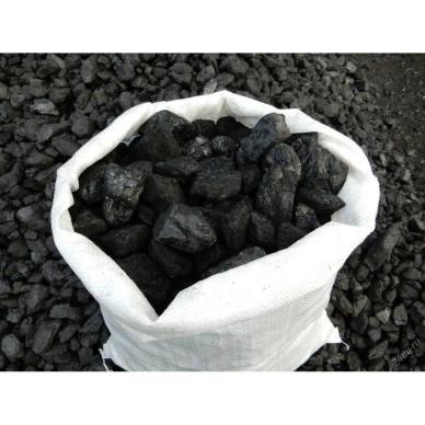 Fasuota akmens anglis